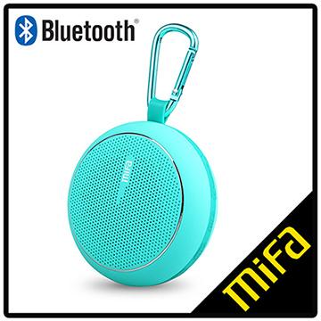 MiFa F1 繽紛多彩戶外隨身重低音藍芽喇叭(蒂芬妮藍)