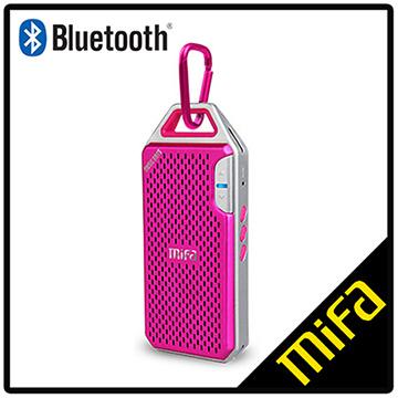 MiFa F4 繽紛多彩戶外隨身鋁合金藍芽喇叭(鈦粉)