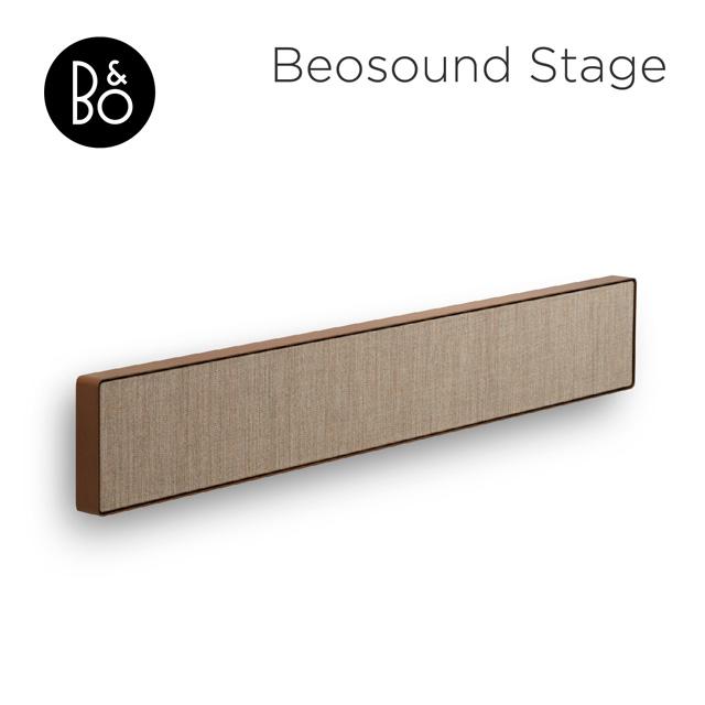 絕妙影音 聲色俱佳B&O Beosound Stage Soundbar 古銅色