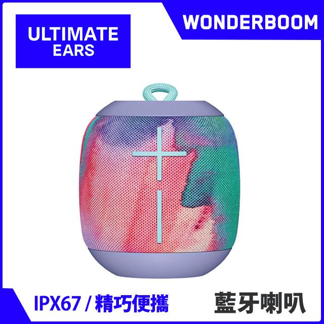 UE Wonderboom 防水無線藍牙喇叭 Freestyle Collection 系列 (童話彩繪)