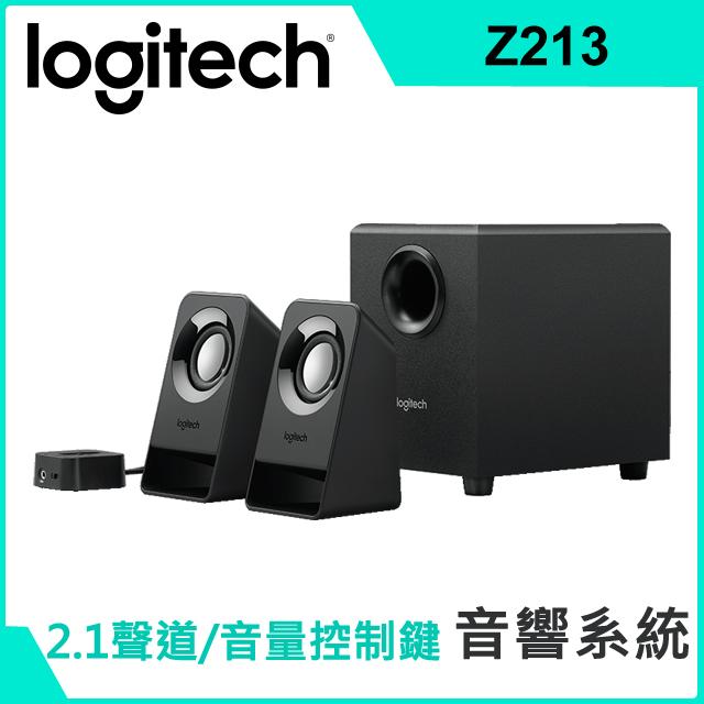 羅技 Z213 音箱系統