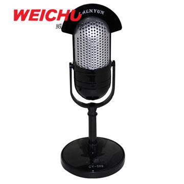 威聚 WEICHU《桌上型高感度大型軟管麥克風》MIC-509