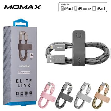 MOMAX 蘋果MFi認證尼龍編織款充電傳輸線 2M -深灰