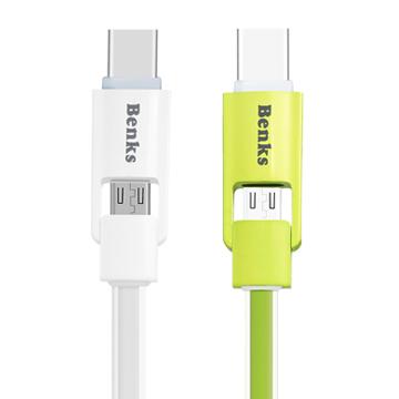 Benks Type-C & Micro 2in1 to USB 傳輸線(1m) - 白