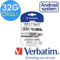 Verbatim 威寶 TYPE-C USB3.1 OTG  32GB 手機平板行動裝備隨身碟