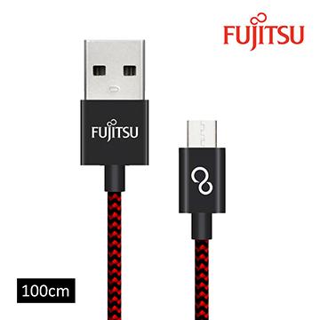 FUJITSU富士通MICRO USB金屬編織傳輸充電線-1M(黑紅)