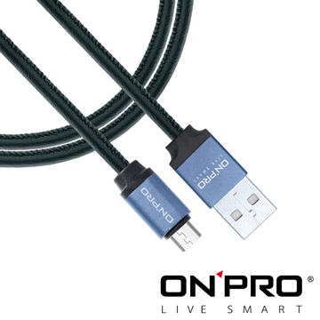 Android專用ONPRO UC-MBLA平編皮革質感Micro USB充電傳輸線【海軍藍-1M】