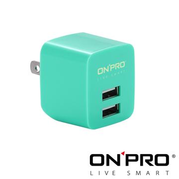 ONPRO UC-2P01 雙USB輸出電源供應器/充電器(5V/2.4A)【湖水綠】