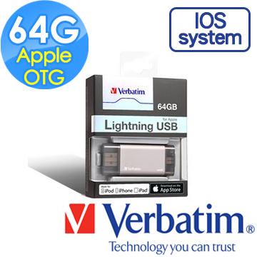 Verbatim 威寶 64GB LIGHTNING OTG 256位加密碼保護雙介面隨身碟 灰