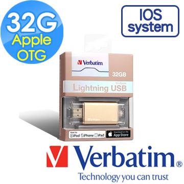 Verbatim 威寶 32GB OTG  Apple LIGHTNING 256 位加密碼保護雙介面隨身碟 金