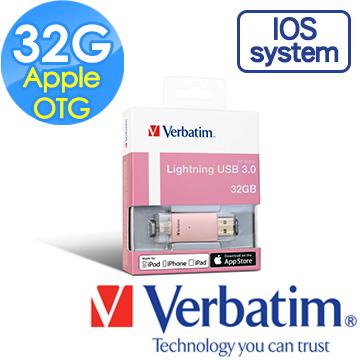 OTG 3.0★★本週熱銷款★★ Verbatim 威寶 32GB Apple OTG I-Drive USB3.0 蘋果專用金屬雙向碟 -玫瑰金
