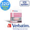 Verbatim 威寶 OTG Apple USB3.0 I-Drive 32GB 蘋果專用金屬雙介面隨身碟 -玫瑰金