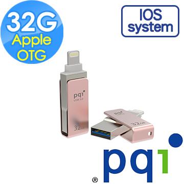 PQI 勁永 Apple OTG USB 3.0 32GB  iConnect min 蘋果專用迷你金屬雙頭碟 (玫瑰金)
