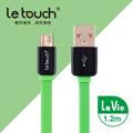 【Le touch】1.2M 鏡面外殼 LaVie Micro USB扁線/LV120-GR