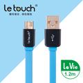 【Le touch】1.2M 鏡面外殼 LaVie Micro USB扁線/LV120-BU