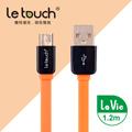 【Le touch】1.2M 鏡面外殼 LaVie Micro USB扁線/LV120-OR