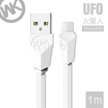 【WK香港潮牌】1M 外星人系列 Mirco-USB 充電傳輸線/WKC 004-WTM