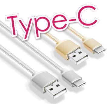 KINYO Type-C極速充電傳輸編織線USBC2