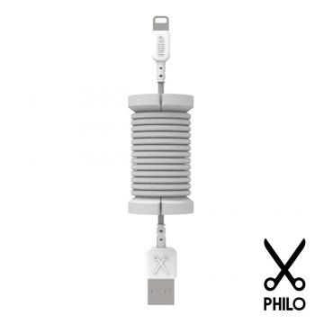 【PHILO】Spool Cable 繽紛多彩編織lightning充電線 銀