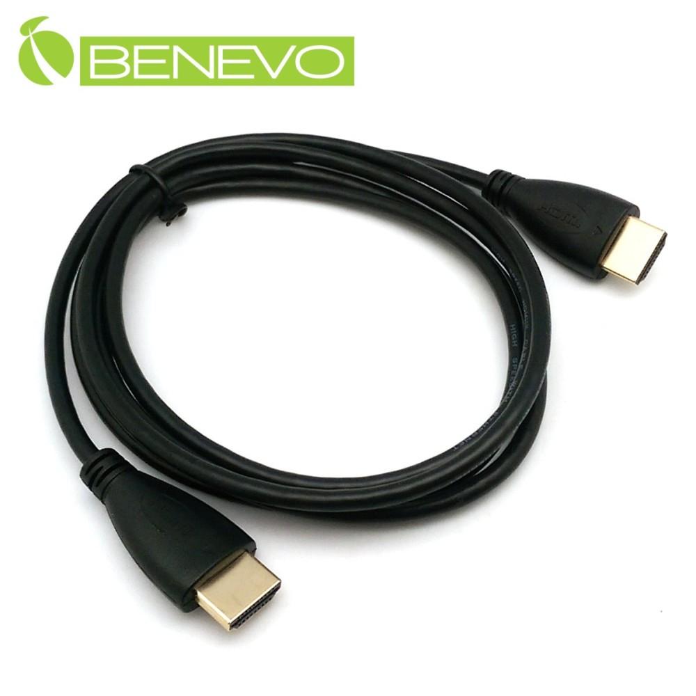 BENEVO超細型 1.5M HDMI1.4版影音連接線 (BHDMI4015SC)