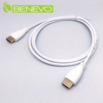 BENEVO超細型 1.5M HDMI1.4版影音連接線 (BHDMI4015SCW)