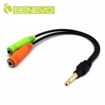 BENEVO 3.5mm二合一耳機麥克風轉接線 (BAUMAUF2彩色)