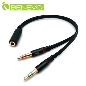 BENEVO手機耳麥轉接電腦連接短線