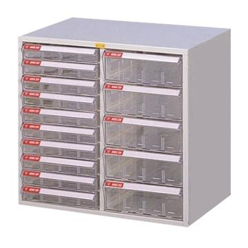 Easy桌上效率櫃/SY-A4-420HB