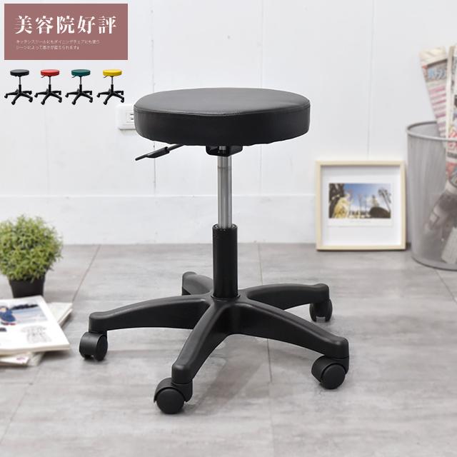 簡約皮革旋轉升降圓凳 工作椅(黑皮)