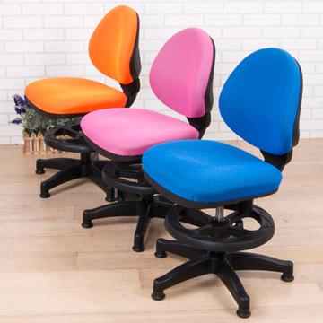 限時促銷↘原$1750《BuyJM》靚彩系列固定式兒童椅(3色可選)