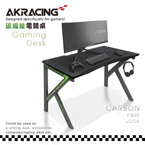 AKRACING超跑電競桌-GT626 CARBON-綠