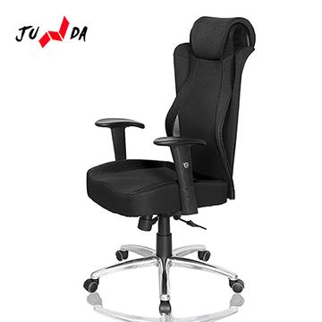 JUNDAJU-0851尊爵主管辦公椅(黑)