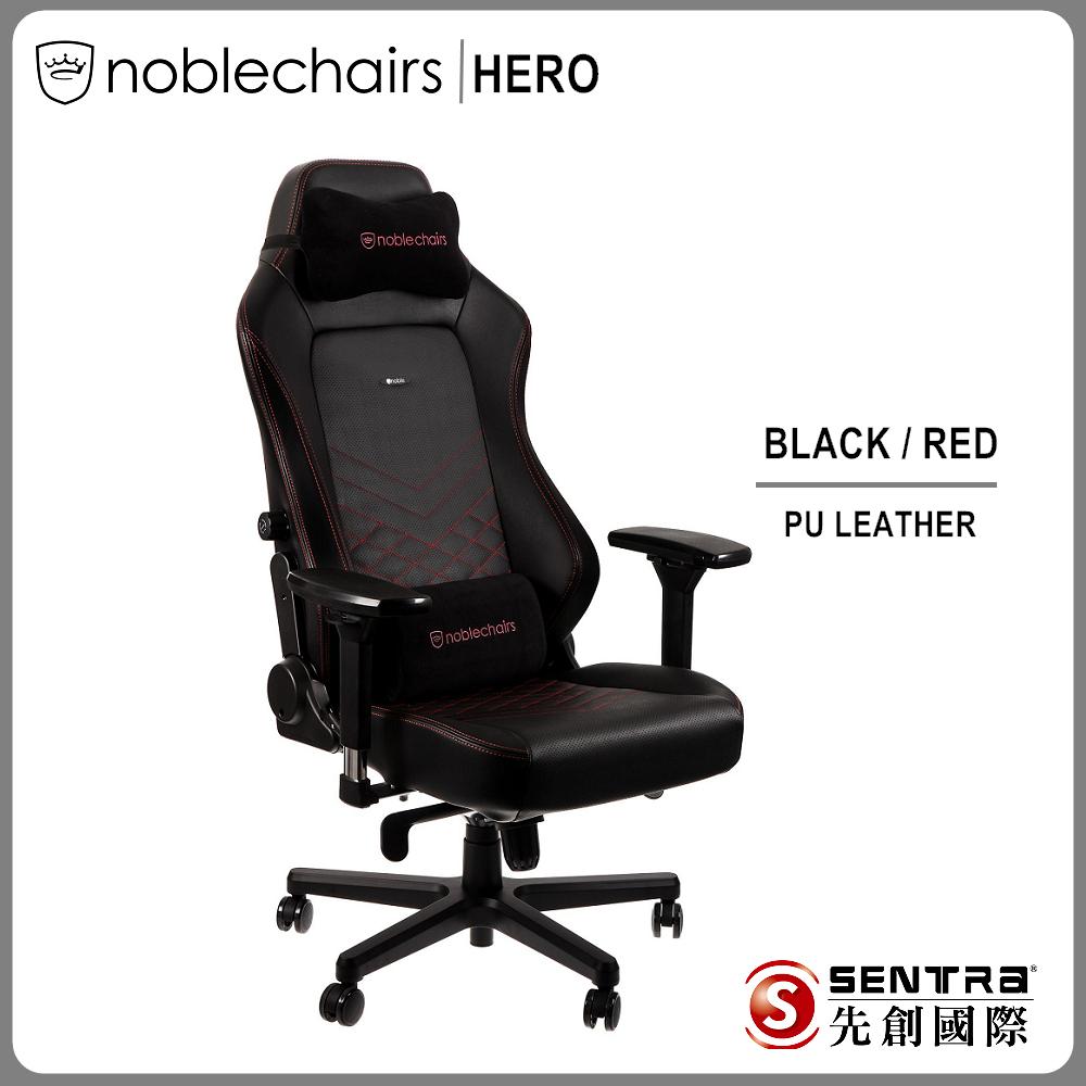 noblechairs HERO PU系列電競/辦公椅-黑底紅車線