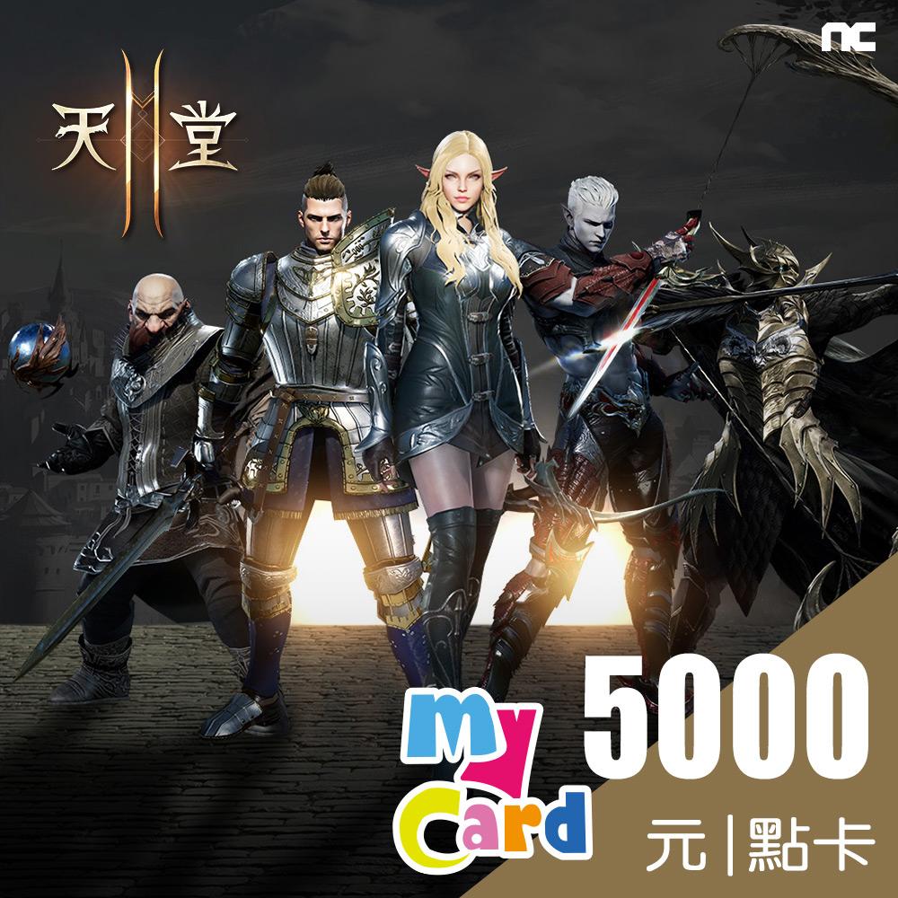 MyCard 5000點 天堂2M