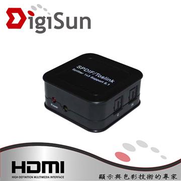 DigiSun AU313 SPDIF/Toslink 光纖數位音訊一進三出分配器