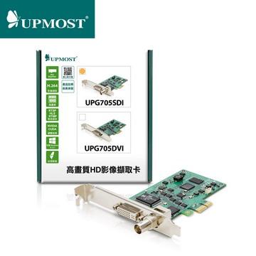 UPMOST UPG705SDI 高畫質HD影像擷取卡