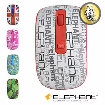 ELEPHANT靜音品味 風格無線滑鼠(WEM-M517)英文字