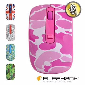 ELEPHANT靜音品味 風格無線滑鼠(WEM-M517)迷彩粉紅