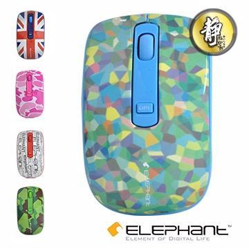 ELEPHANT靜音品味 風格無線滑鼠(WEM-M517)琉璃貼