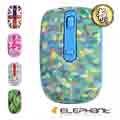 ELEPHANT靜音品味風格無線滑鼠(WEM-M517)琉璃貼