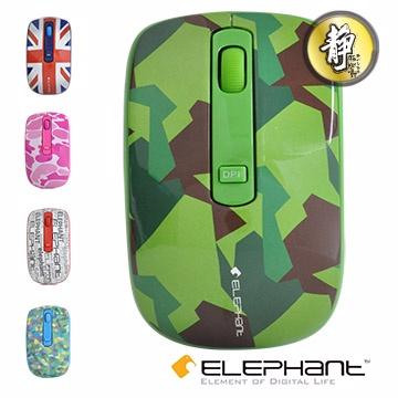 ELEPHANT靜音品味 風格無線滑鼠(WEM-M517)迷彩綠