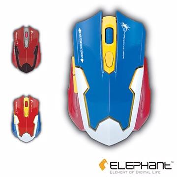 ★4段DPI設計ELEPHANT 龍戰系列 機械人電競藍光有線雷射滑鼠(ELE-G11BL)藍