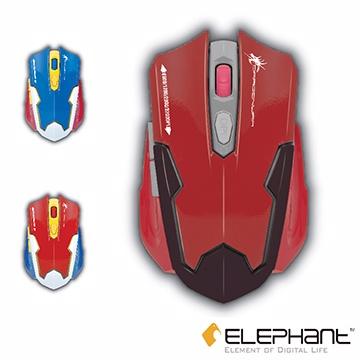 ★4段DPI設計ELEPHANT 龍戰系列 機械人電競藍光有線雷射滑鼠(ELE-G11DR)深紅