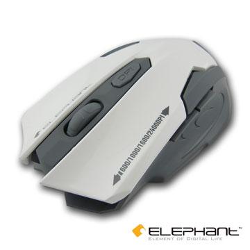ELEPHANT 白色賢者電競藍光無線雷射滑鼠(WEM-M519W)