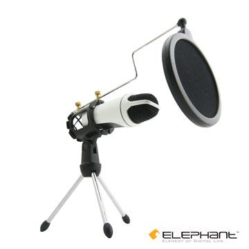 購買★白色★行動麥克風隨貨出桌上型麥克風架ELEPHANT 手機/電腦雙用 放手歡唱行動麥克風超值套裝(IPMIC001SW+STPS5)白色