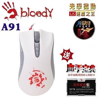 A4 雙飛燕 BLOODY 光微動極速遊戲鼠 A91