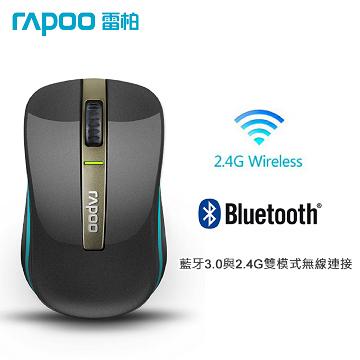 2.4 G、藍芽 3.0 雙模式智慧切換雷柏 6610 2.4G / 藍芽雙模式無線光學滑鼠 (黑)