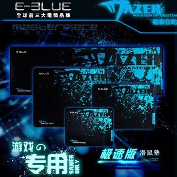 E-Blue極光狂蛇遊戲專用滑鼠墊M