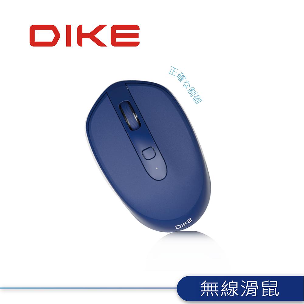 DIKE 三段獨立可調DPI左右手通用設計