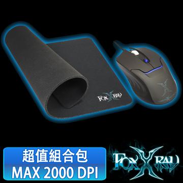 FOXXRAY FXR-BMP-06 熾星獵狐光學電競組合包